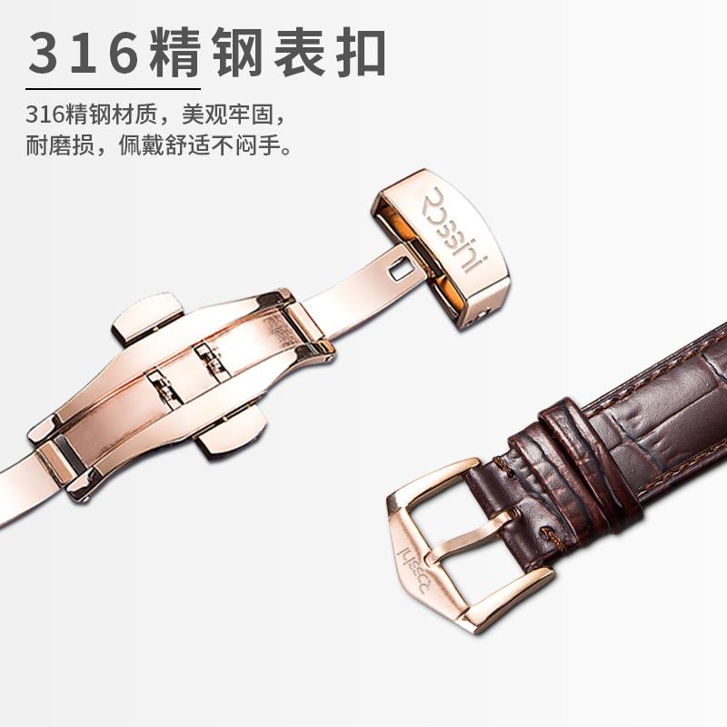 原厂配件 5567 5565 5566 男女蝴蝶扣机械手表带 8633 罗西尼真皮原装