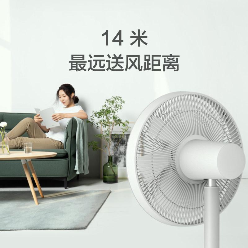 家用大风力语音遥控立式摇头直流变频静音米家 1X 小米电风扇落地扇