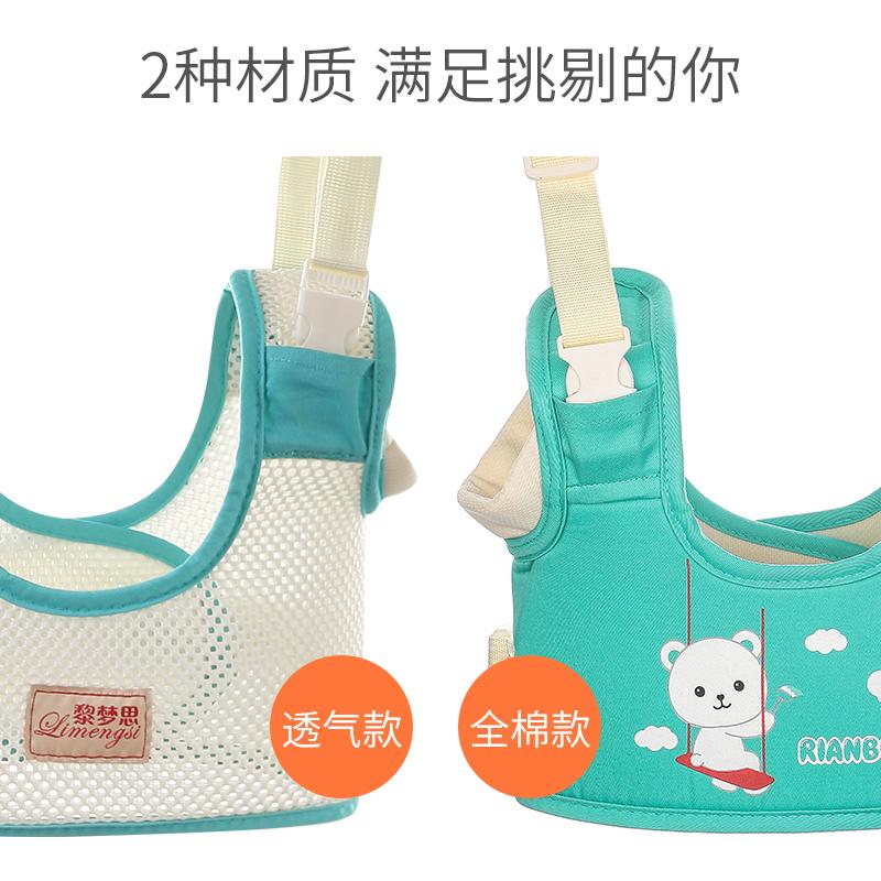 婴儿学步带护腰型防摔防勒婴幼儿童宝宝学走路小孩两用牵引绳神器