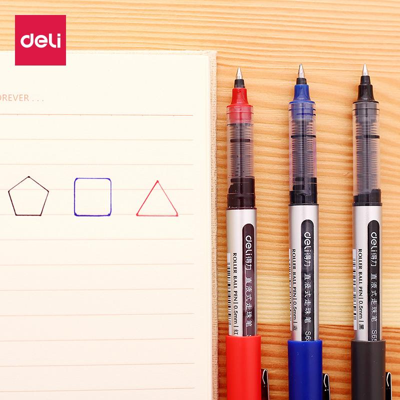 得力 直液式走珠笔 0.5mm 黑色 中性笔 学生用全针管碳素笔签字笔子弹头黑红笔水笔考试专用笔批发直液水性笔