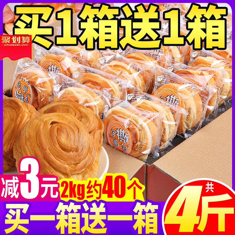 手撕面包整箱早餐食品速食营养蛋糕类健康休闲小零食小吃网红推荐