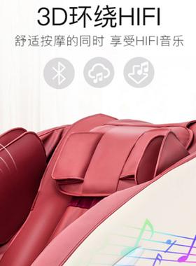 智能按摩椅多功能沙发颈椎肩腰电动推拿商用老人全身加热扫码共享