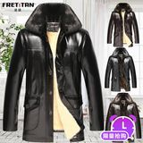 Men's winter jacket plus thick velvet leather fur leather jacket coat elderly middle-aged dad loose fitted