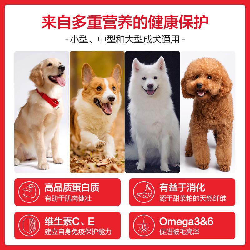 丝倍亮通用型成犬粮1.5kg泰迪贵宾法斗小型犬金毛大型犬狗粮3斤装优惠券