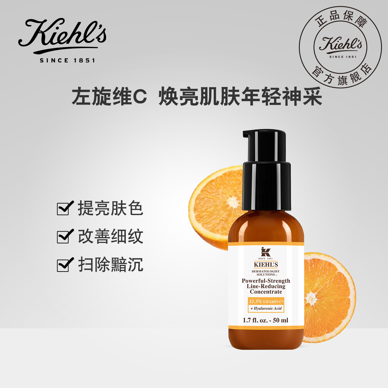 C  淡化细纹 50ml kiehls 科颜氏维生素 紧肤精华乳液