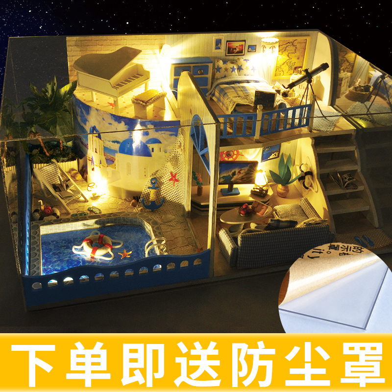 diy小屋阁楼别墅手工制作迷你小房子模型拼装玩具创意生日礼物女