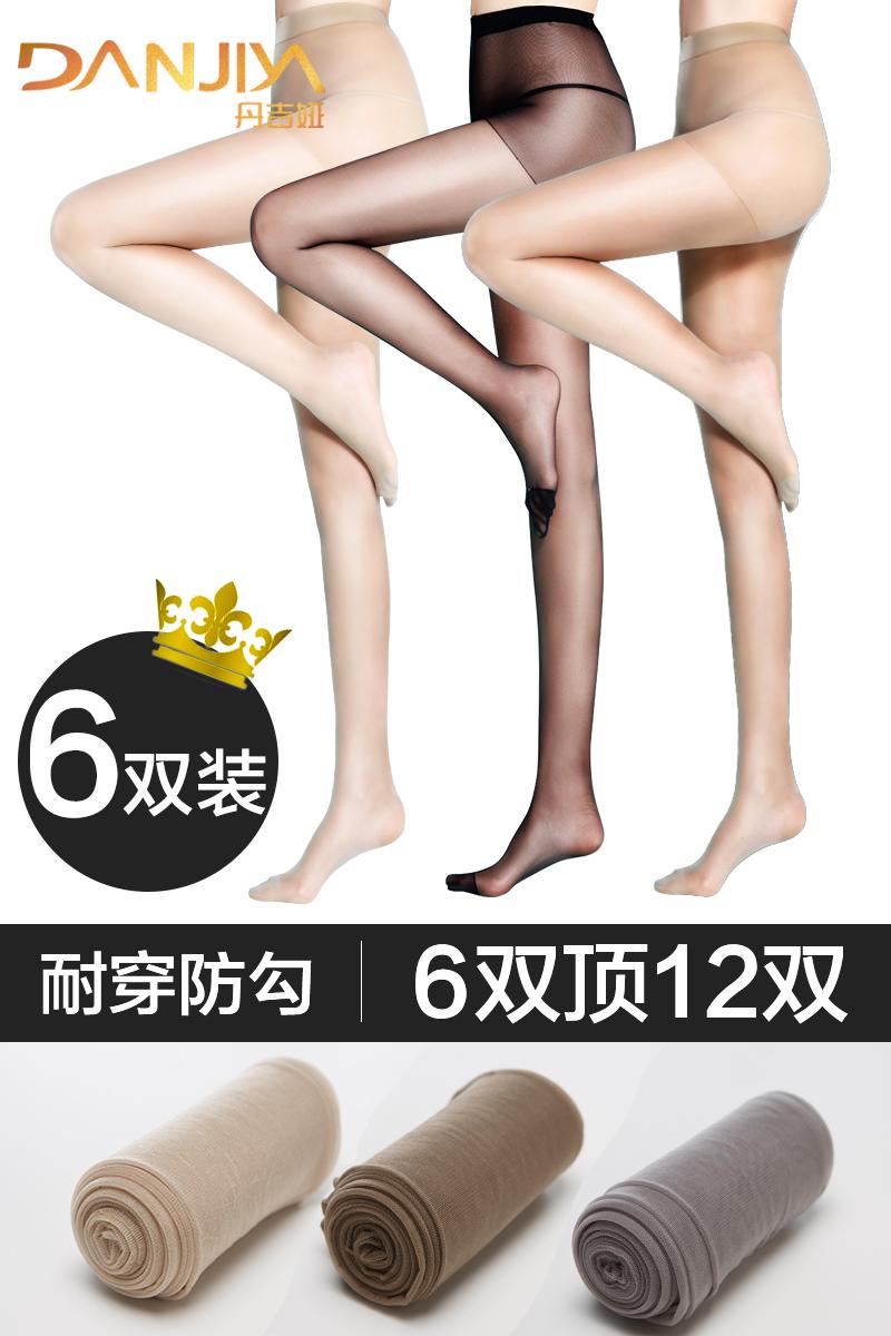 6双丝袜女薄款夏天光腿连裤袜神器春秋防勾丝超隐形菠萝肉色透明