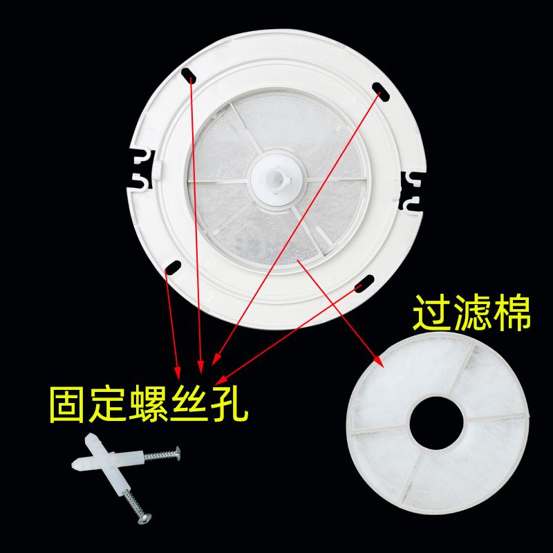 出風口排風口回風口過濾網降噪 新型按壓式可調風口新風系統配件