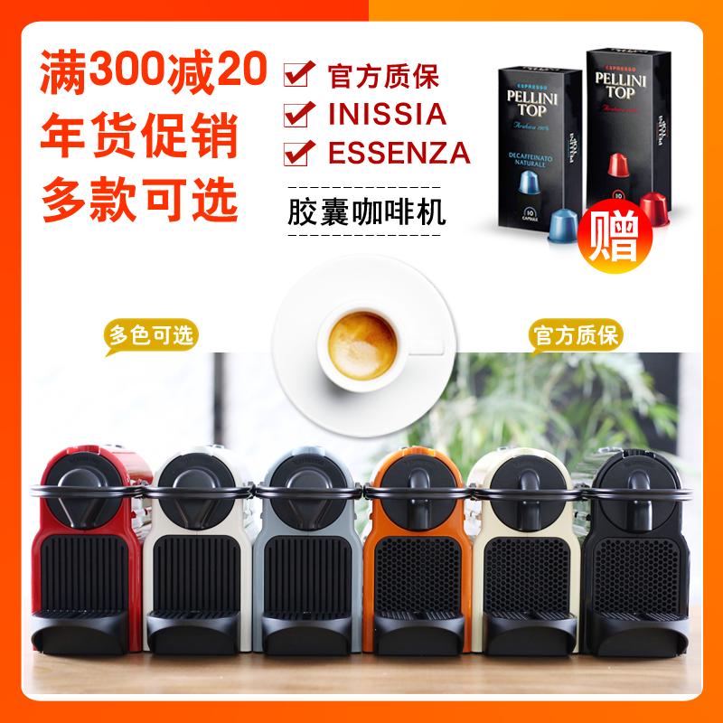 國行有保修 雀巢nespresso inissia mini系列 膠囊咖啡機 C40 D30
