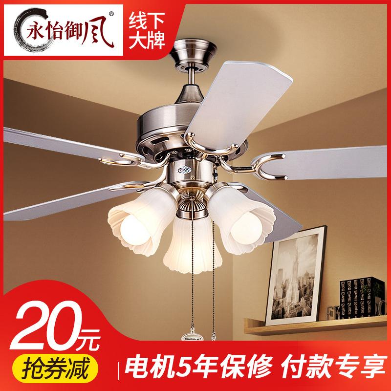 永怡御風吊扇燈 現代簡約電扇燈歐式客廳兒童臥室吊燈 餐廳風扇燈