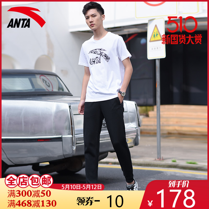 安踏运动套装男短袖2020夏新款休闲健身透气跑步服薄款长裤两件套