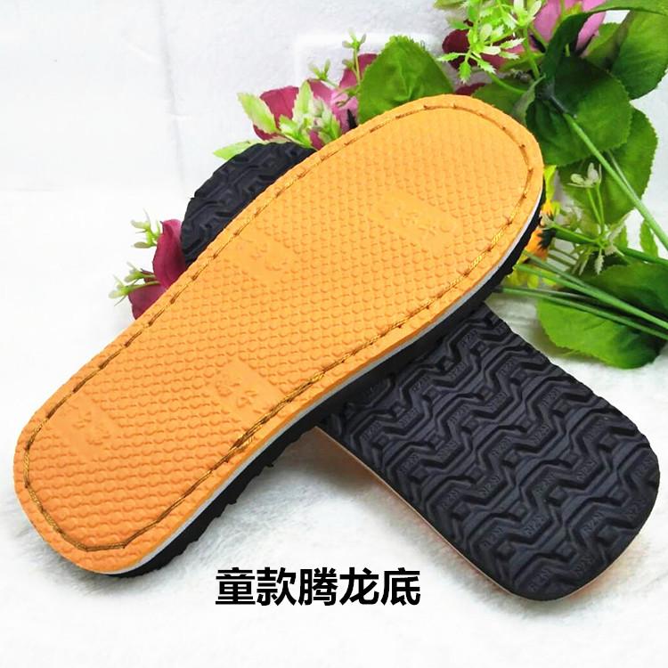 孺子牛鞋底冬季鞋垫编织鞋手工编织毛线钩鞋拖鞋腾龙防滑棉鞋底子