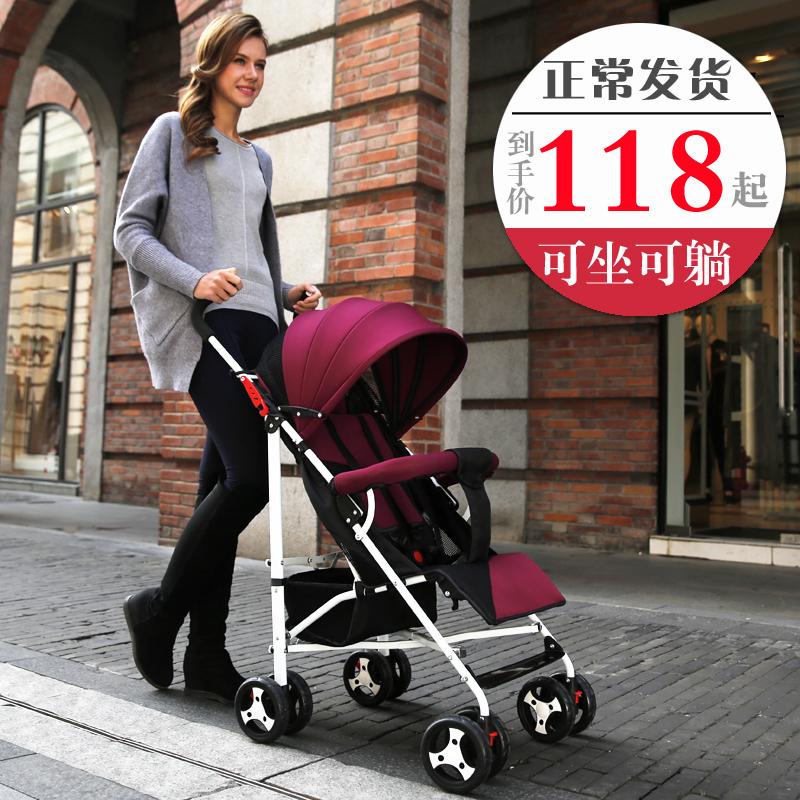 纽贝婴超轻便婴儿推车可坐可躺宝宝伞车折叠简易婴儿车儿童手推车