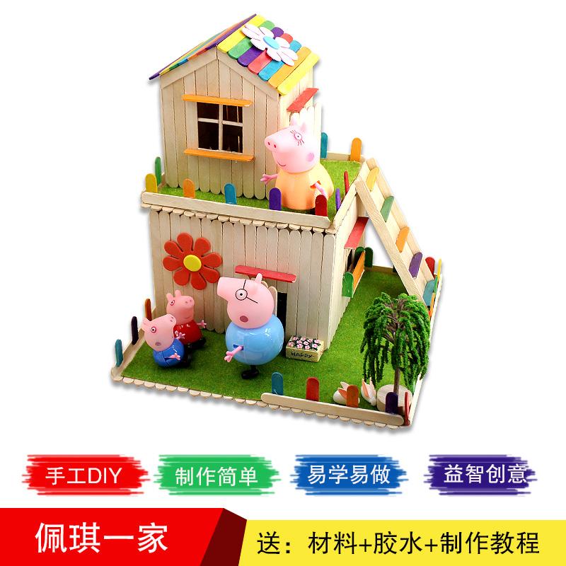 雪糕棒diy手工制作木条木片冰糕棍创意建筑模型小房幼儿园材料包