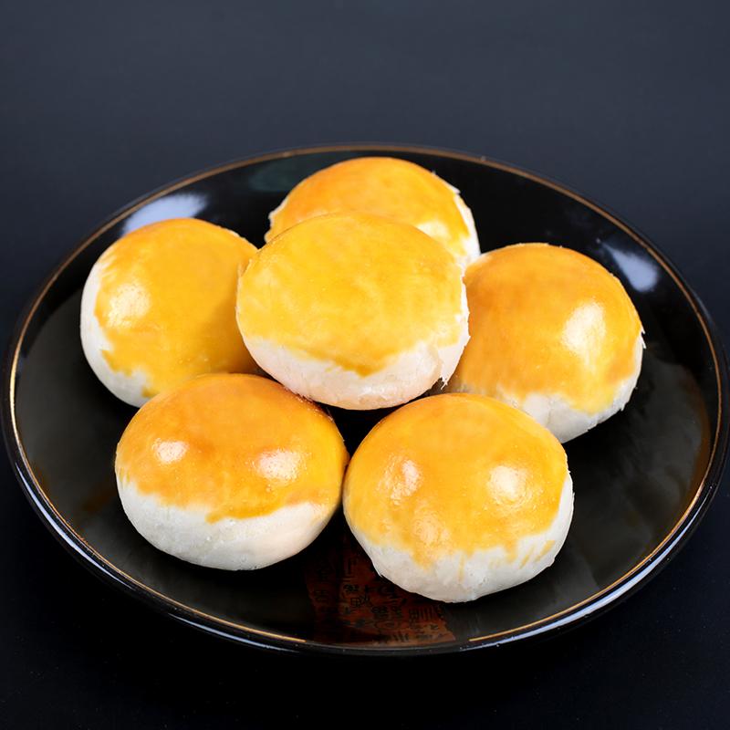 【一品粤】瓜仁腰果流心酱爆榴莲酥饼