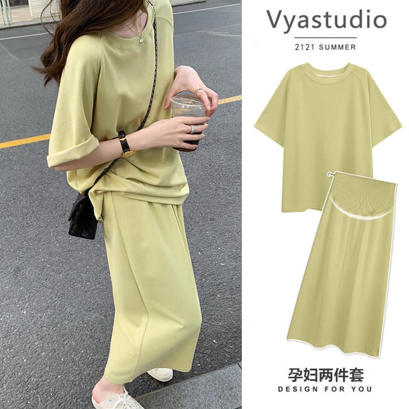 孕妇夏装套装短袖裙子薄款宽松休闲韩版夏季慵懒 恤半身裙两件套  T