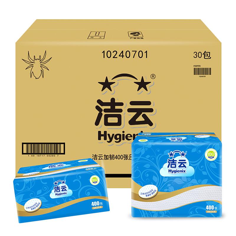 洁云卫生纸 加韧400张立体压花平板纸30包 增厚型厕纸草纸方包纸