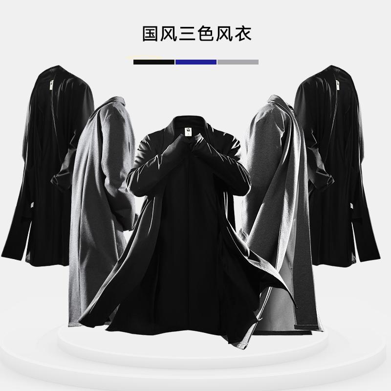 左杜改良汉服男风衣唐装男青年禅修服佛系中国风男装套装道士外套