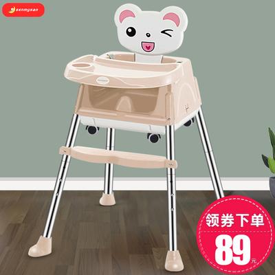 宝宝餐椅婴儿吃饭椅子便携式宜家多功能学坐可折叠儿童餐桌椅座椅