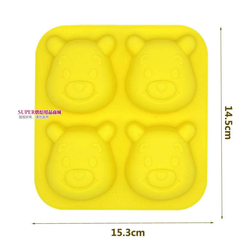 包邮硅胶米糕模具 宝宝辅食家用烘焙烤蒸蛋糕卡通慕斯果冻布丁模