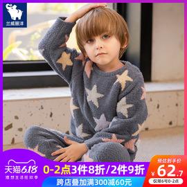 儿童软绵绵睡衣2019春秋新款男童家居服套装保暖衣加厚韩版两件套
