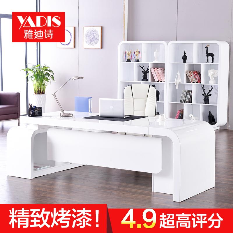雅迪诗烤漆老板桌简约现代大班台白色时尚单人办工桌办公桌总裁桌