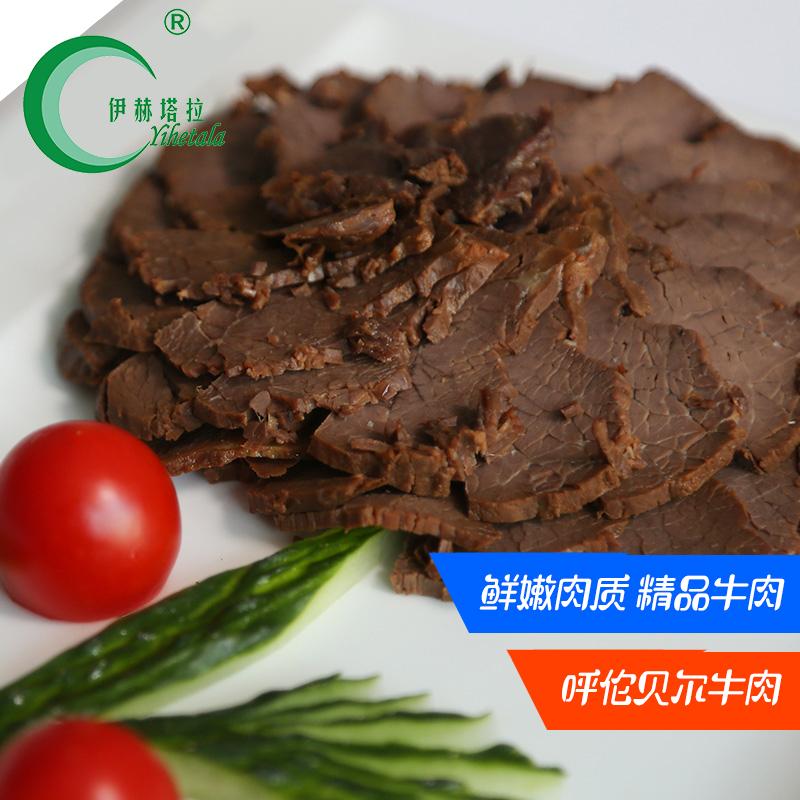 伊赫塔拉 酱牛肉200g×2袋内蒙五香酱牛肉熟食卤牛肉卤味酱香牛肉