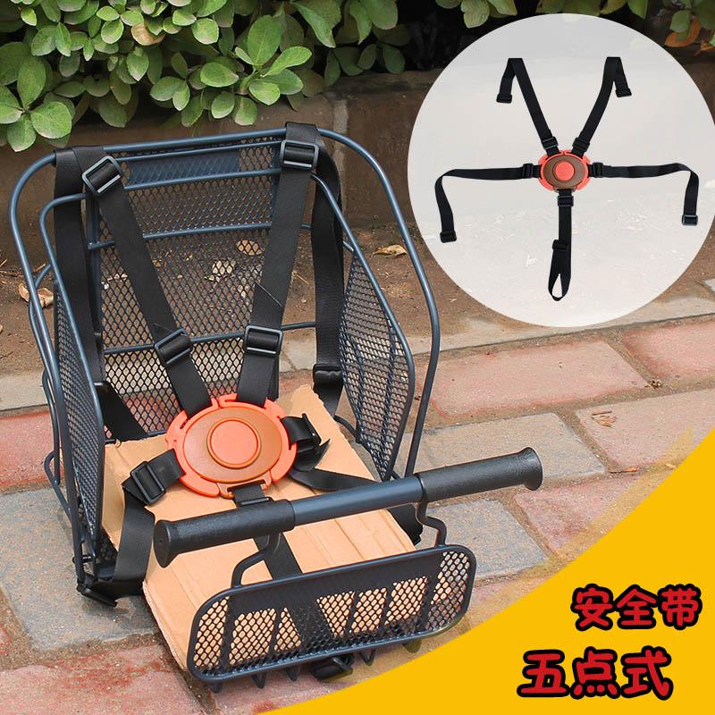 兒童五點式安全帶 自行車手推車寶寶安全帶小孩餐椅汽車座椅配件