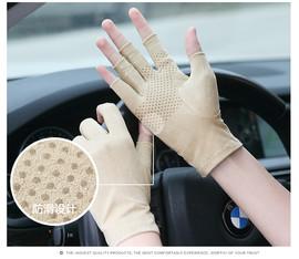 麂皮绒防晒手套男女夏薄短款半指骑行防滑开车吸汗手套新款SZ007