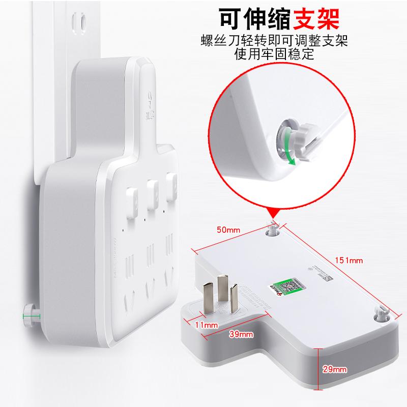 公牛插座转换器多用功能无线不带线插排插板插头一转二三多孔面板