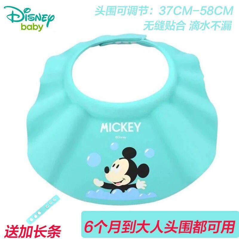 迪士尼宝宝洗头帽防水护耳神器洗澡帽可调节3-10岁婴儿童洗发浴帽