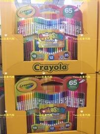 加拿大代 Crayola绘儿乐水彩笔 65支装 可水洗