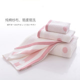 A class of Japanese cotton gauze antibacterial towel girl pregnant mothers home care soft towel square suit