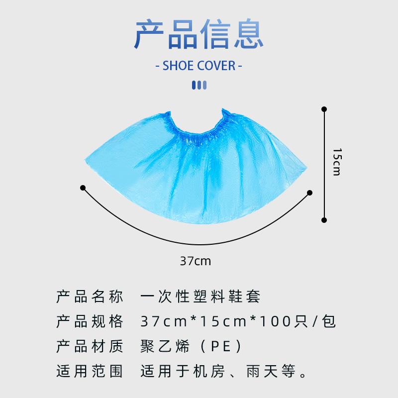 添幫手鞋套    一次性鞋套包郵加厚室內防水家用防滑環保耐磨透明