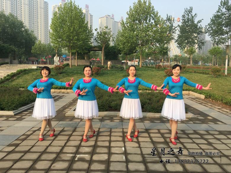 新款广场舞服装套装花儿朵朵网纱裙阔腿裤中国风民族风舞蹈服套装