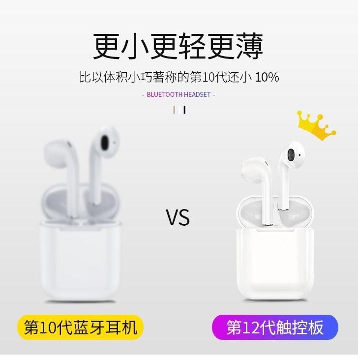 安卓手机通用 vivo 小米 oppo 无线蓝牙耳机双耳运动单入耳式迷你苹果