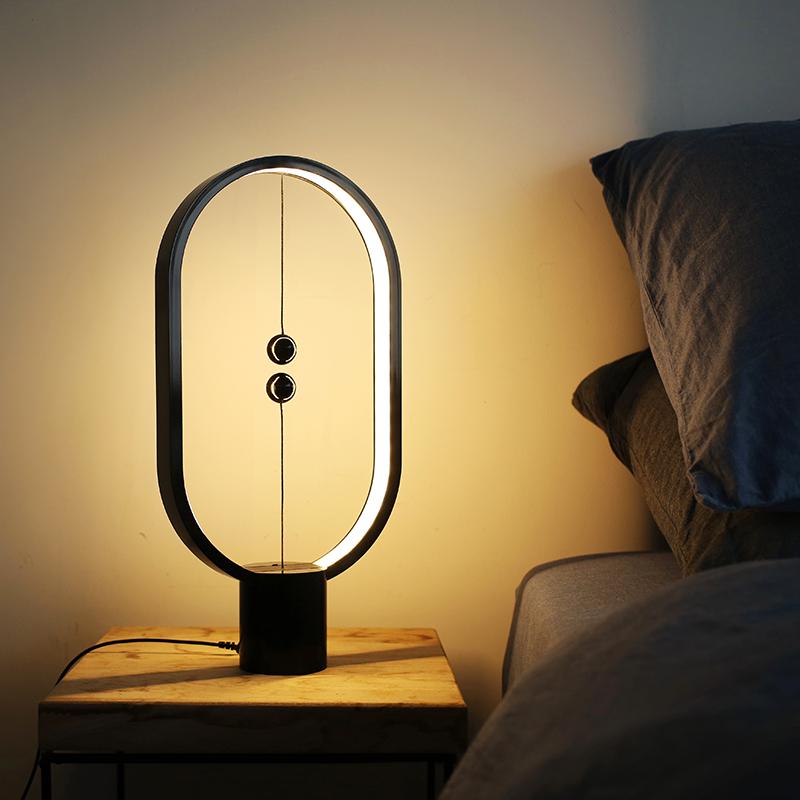 创意台灯磁吸生日七夕情人节情侣礼物 平衡灯抖音同款 lamp 红点奖