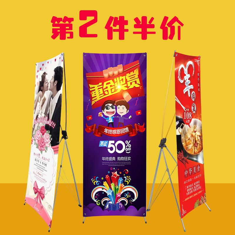 易拉宝印刷广告铁质展示架子海报打印 80x180 60x160 展架 X 加厚韩式