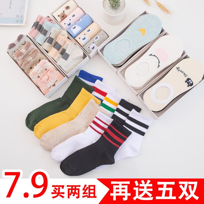 袜子女士短袜纯棉浅口韩国可爱薄款隐形船袜夏季硅胶防滑9.9包邮