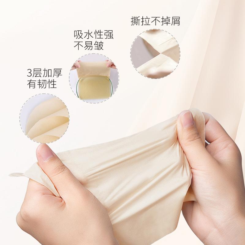 钟情抽纸家庭实惠装家用10包批发卫生纸母婴儿原生竹浆纸巾餐巾纸