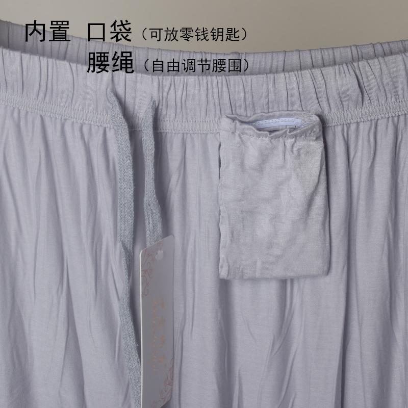 牛奶丝太极裤灯笼裤子男女宽松大码练功拳广场舞蹈服装瑜伽裤防蚊