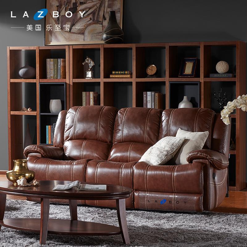 LAZBOY乐至宝真皮沙发现代美式客厅三人组合休闲整装功能沙发601