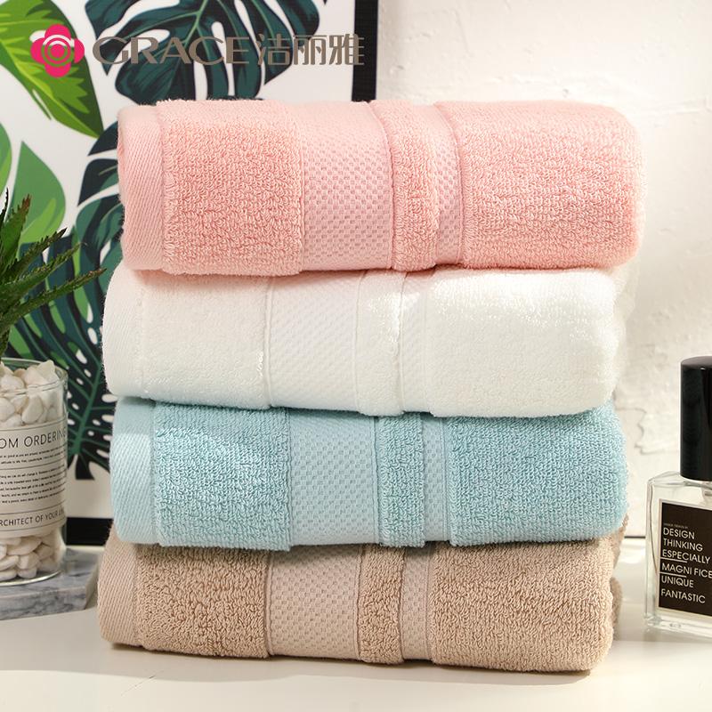 洁丽雅抗菌毛巾2条装 纯棉洗脸家用成人柔软吸水加厚男女情侣面巾