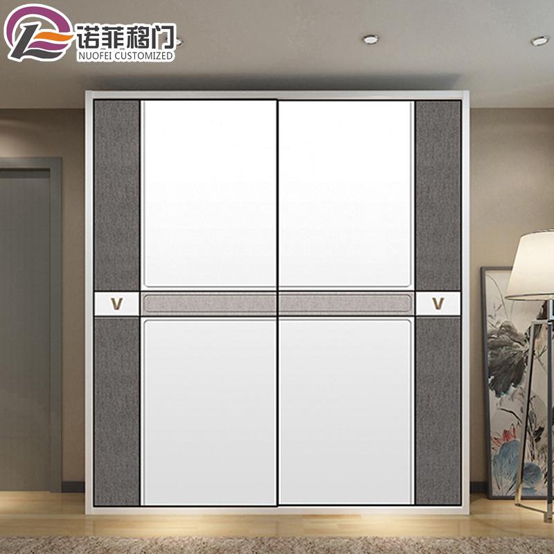 衣柜推拉门定做现代简约壁橱柜滑门北欧卧室原实木大衣柜移门定制