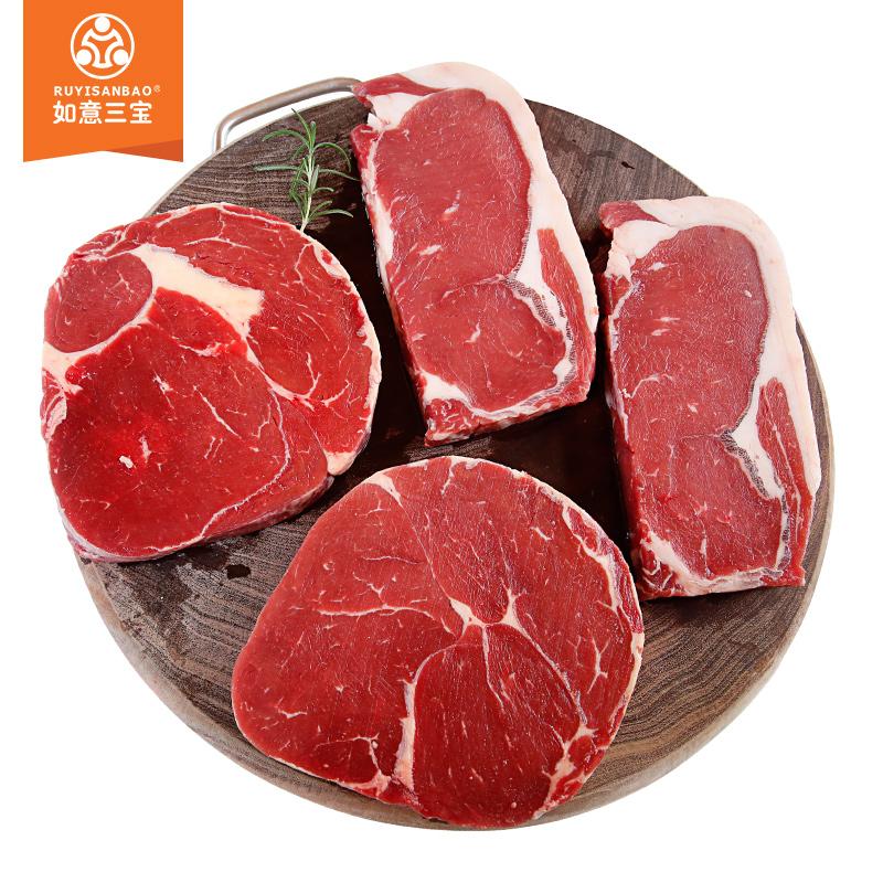 澳洲進口 8片厚切 共1200g 如意三寶 整切牛排