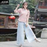 Tang suit female Chinese style Zen women's clothing improved version of Hanfu women's shirt retro Tang suit suit two-piece suit