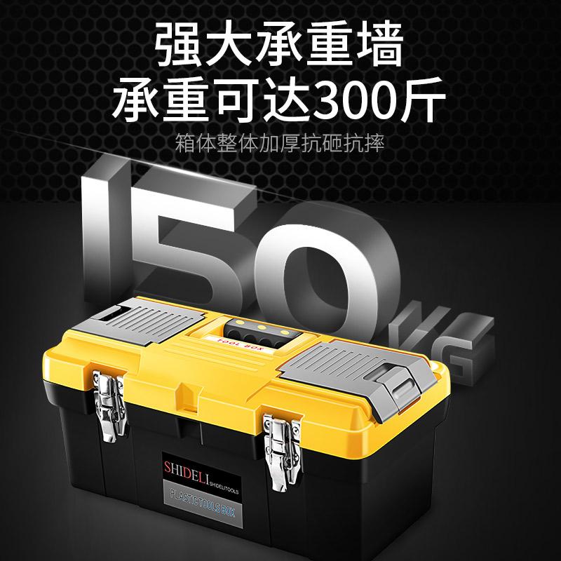 塑料五金工具箱家用手提多功能大号车载收纳箱工具盒美术工具箱铁