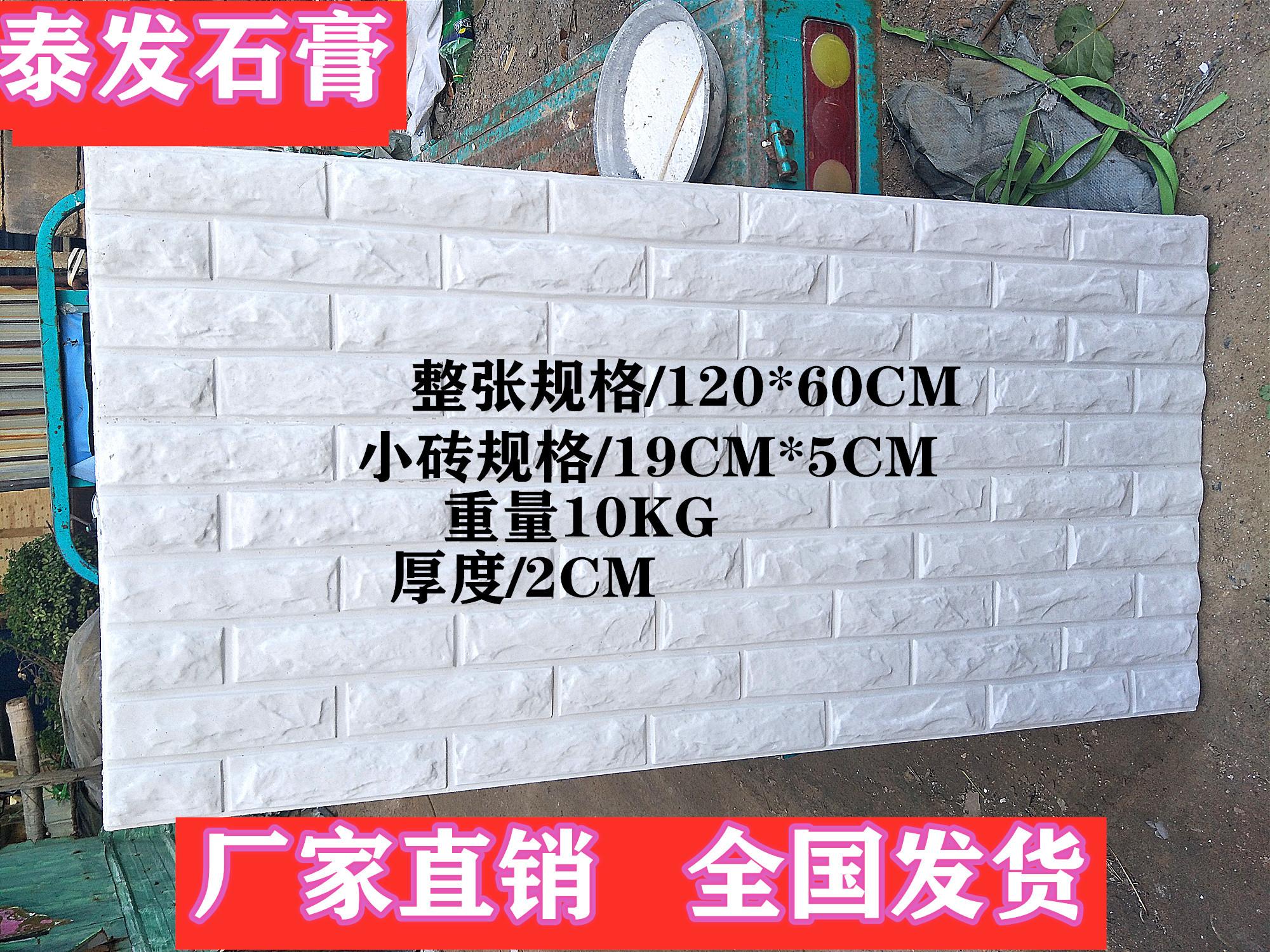 白色石膏文化砖北欧白砖装饰板仿古砖块电视背景墙砖块室内文化石