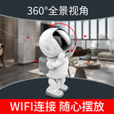 Smart home monitoring camera high-definition night vision surveillance mini robot wireless mobile remote monitoring WIFI