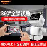 Monitoring of small household intelligent robot remote monitoring phone wifi wireless home HD night vision camera